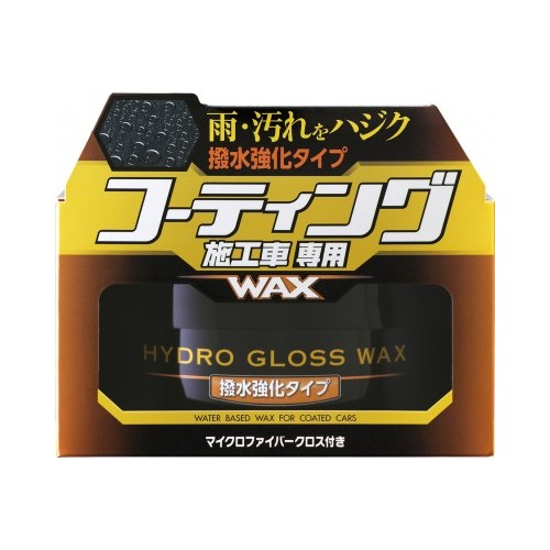 Soft99 Hydro Gloss water based paste wax 150g