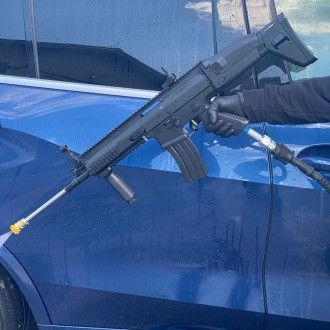 Carshinefactory Fun Gun