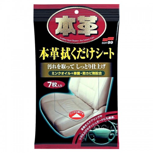 Soft99 Leather Seat Cleaning Wipe 7 kosov